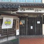 57219706 - 店構え