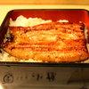 うなぎ 小椋 - 料理写真:鰻重の木
