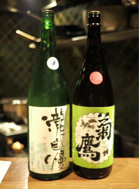 ぽんしゅや三徳六味>