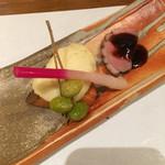 尾道結膳 楽 - 鮭に乗っかったチーズ味のパテが美味しかった!合鴨は言うまでもない美味