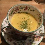 キャロットハウス - スープ