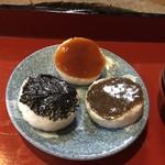 駒屋 - 料理写真: