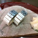 57230252 - 秋サバ棒寿司。