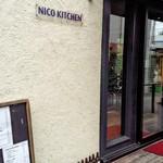 ニコキッチン -    入り口