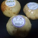 丸和荘 - 料理写真:道の駅信州新町にて