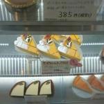 57231811 - かぼちゃのチーズタルト