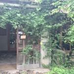 パッパライライ - アプローチから玄関へ