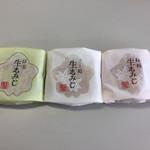 57232168 - 生もみじ饅頭トリオ