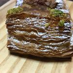 パン屋 いろめがね - サックサクの食感とピスタチオが美味しい〜°˖✧◝(⁰▿⁰)◜✧˖°