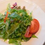 コージ・コルディアーレ - 10種類の野菜のサラダ