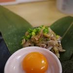 鰺家 - 料理写真:卵黄&鯵~☆
