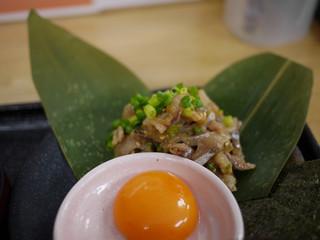 鰺家 - 卵黄&鯵~☆
