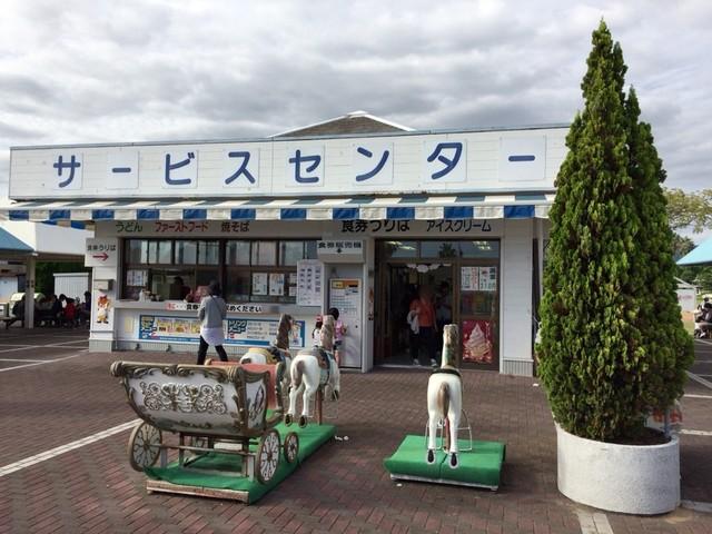 兵庫県立赤穂海浜公園 サービス...