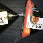 セブンイレブン - 手巻おにぎり鳥めし 130円 手巻明太子マヨネーズ 120円