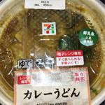 セブンイレブン - こく旨カレーうどん 498円