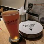 クラフトビアキッチン - IPA/志賀高原880円