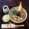 良青 - 料理写真:おろし天ぷらそば(2016,9)