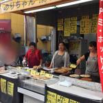 のりちゃん - コリアンタウンで食べ歩きに最適の『ホットック』がめちゃめちゃ美味しい!