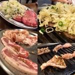 焼肉ホルモン せいご - 牛タン・やめれんミノ・セセリ