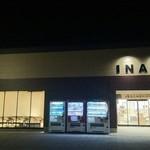 印南サービスエリア上り線 ショッピングコーナー - 左側が軽食コーナーで、右側が物産店