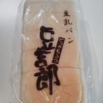 豆吉郎 - 豆乳ミニ食パン