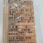 豆吉郎 - 原材料