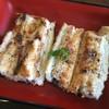 松田うなぎ屋 - 料理写真:鰻白焼き