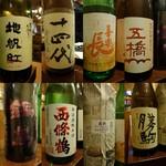 旬乃味 錦 - 東洋美人、十四代、気楽長、五橋、鍋島、西條鶴、義侠、勝駒
