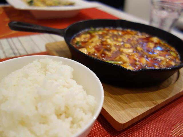中国料理 陸 - 四川麻婆豆腐(\900) ライス(\150)
