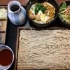 絃 - 料理写真:日替わり定食