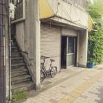 Kyuushuuramemmutsugorou - 見た目廃墟ですww