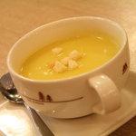 モスバーガー - コーンスープ