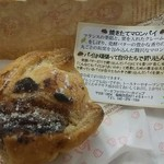 ケーキファクトリー・ホイップ - 2016.10                             マロンパイ378円