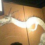 WASHOKUYA 天 - 室内の仕切り絵