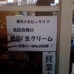 5726634 - 店に入らない訳にはいきません。