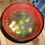 一龍 - アーサー汁 郷土料理
