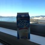 函館国際ホテル - ドリンク写真:西館