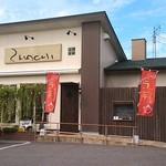 2HACHI - ベスト電器大村店の前!