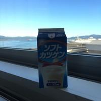 函館国際ホテル-西館