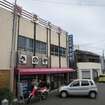 さのや 今川焼店 - 2016.10