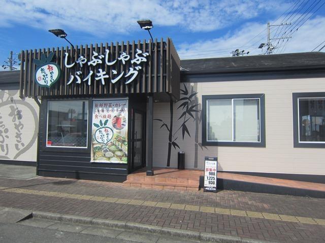 しゃぶ葉 松阪店
