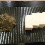 恵比寿 君嶋屋 - 豆腐の西京味噌漬けと昆布おかか