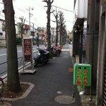 横浜家系 侍 - 淡島通り沿いの渋谷を背にして左側