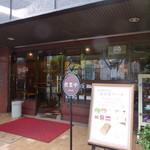 57280047 - 珈琲舎のだ シャンボール店