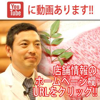 YouTubeに動画があります!!
