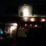 ナーラック アジアンスープスタンド - 店舗外観