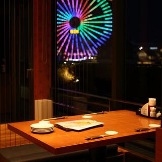 みなとみらいの夜景を楽しみながら美味しいお食事を