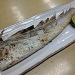 ゑじま - 太刀魚塩焼き