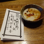57286882 - 三十年物珍味本馴れ鮓(1,620円)
