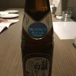 赤坂見附 個室 和食ビストロ 日本酒にするか ワインにするか - 牡蠣専用ビール